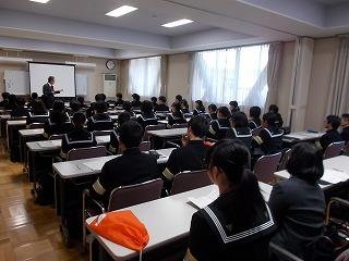 11月29日(金) 高校訪問