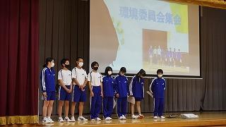5月25日(火) 環境委員会集会